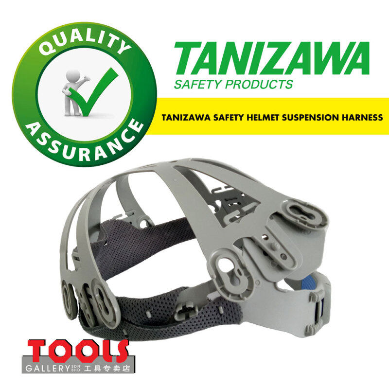 TANIZAWA SAFETY HELMET SUSPENSION HARNESS (REPLACEMENT PARTS)