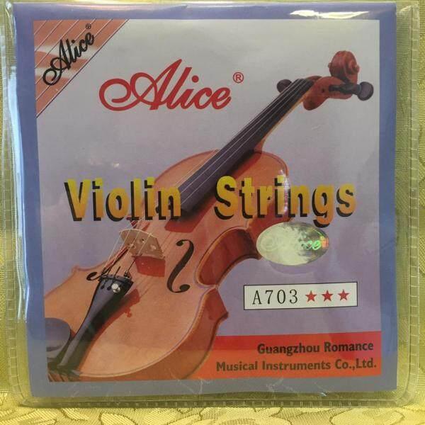 Alice 703 Violin Strings 4/4 Malaysia