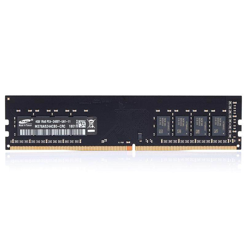 Kim MiDi DDR4 2400MHz 4GB Memory RAM Module for Desktop PC