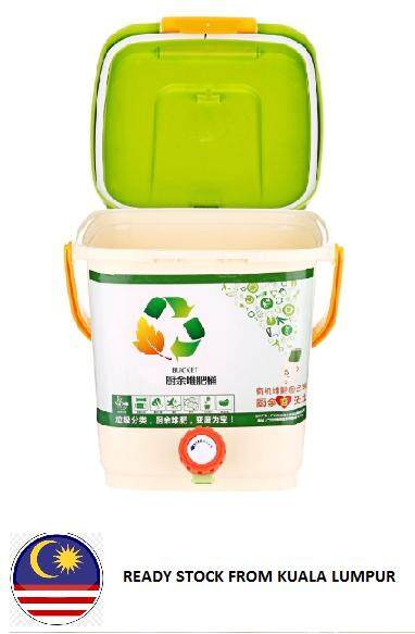 12L Recycle Composter Aerated Compost Bin Bokashi Bucket