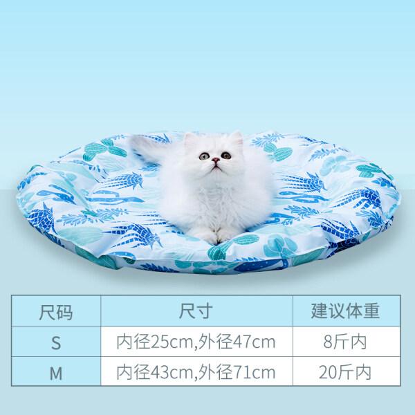 ❃♨Khi Thảm Cho Thú Cưng Băng Cung Cấp Cho Chó Thảm Chó Mèo Cá Tính Mèo Thảm Ngủ Mùa Hè Với Thảm Nằm Mùa Hè