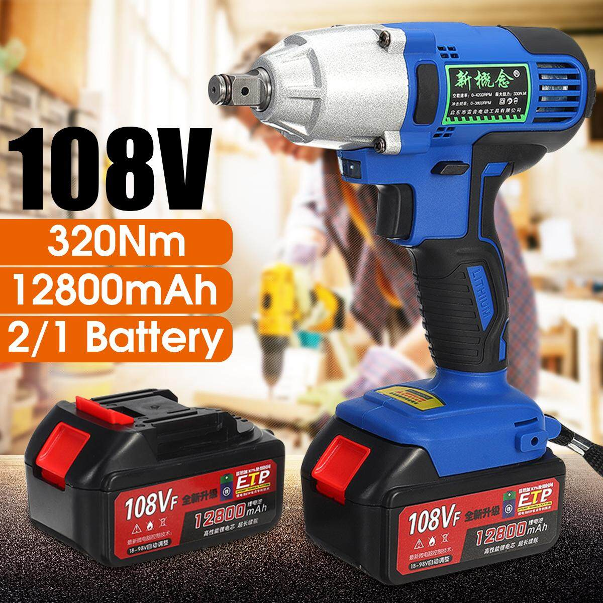 【Free Shipping + Flash Deal】320Nm Electric Drill Impact Drive Wrench Battery Sockets LED Light Home DIY