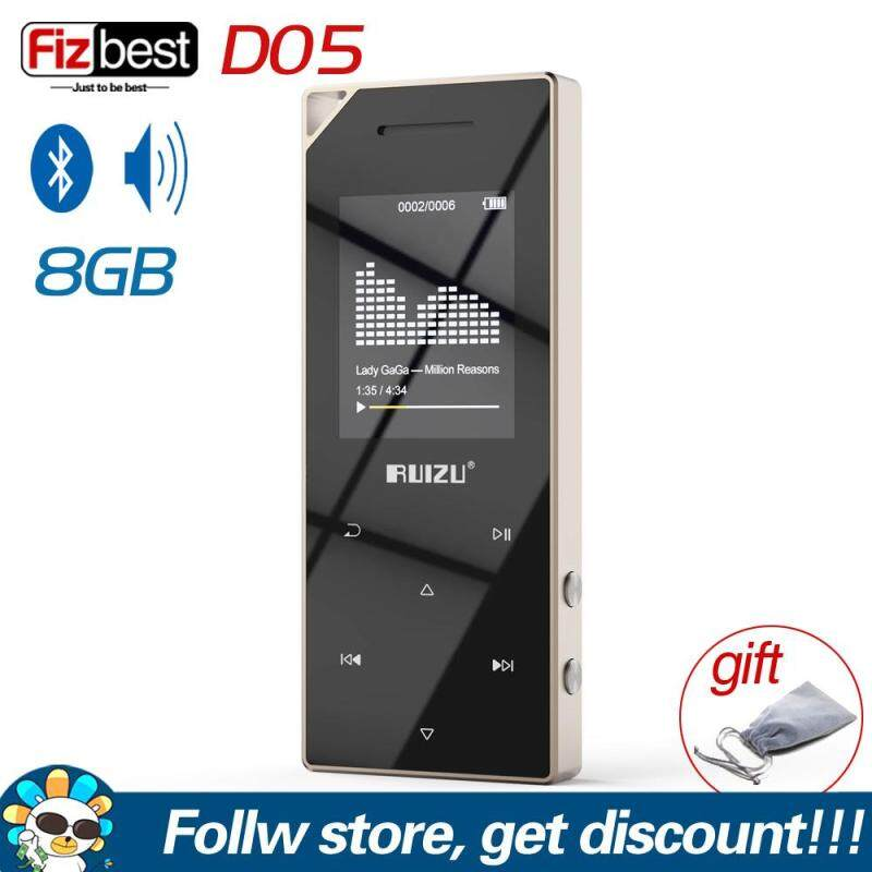 RUIZU D05 Bluetooth MP3 Player 8GB Storage 1.8-inch Screen Portable Audio Play High Quality FM Radio E-book Music MP3 player With Built-in Speaker