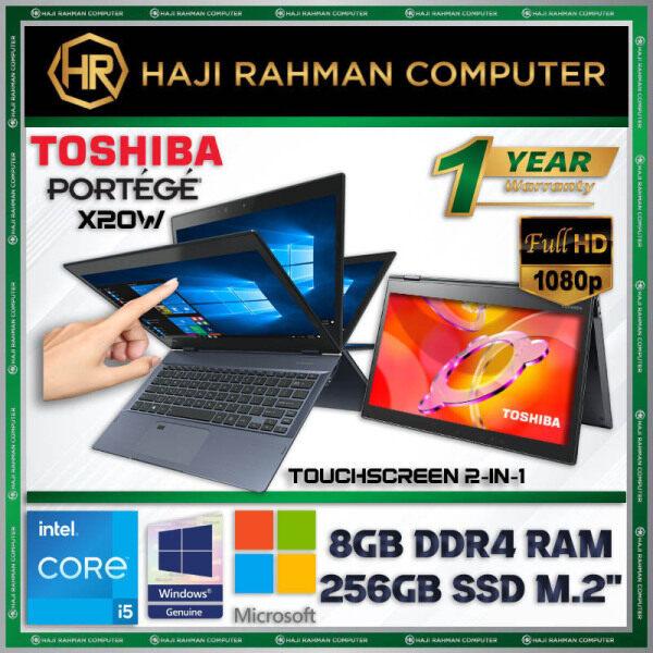 100% ORIGINAL TOSHIBA PORTEGE X20W-D 2-IN1 ULTRABOOK TOUCHSCREEN GORILLA GLASS - INTEL CORE I5-7TH GEN / 8GB DDR4 RAM / 256GB SSD DRIVE / WINDOW 10 PRO GENUINE / 12.5 INCH FHD TOUCH / 1 YEAR WARRANTY / 100% WARRANTY Malaysia
