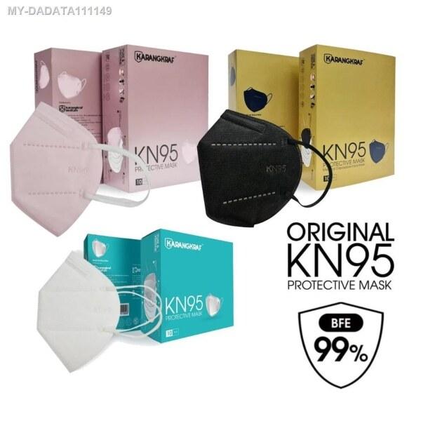 [READY STOCK] Karangkraf KN95 FACE MASK 5 Ply [White/ Black/ Pink] Malaysia