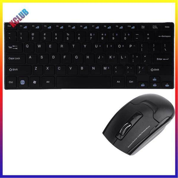 2.4G Metal Ultra-Slim Wireless Keyboard and Mouse Combo Set for Computer Singapore