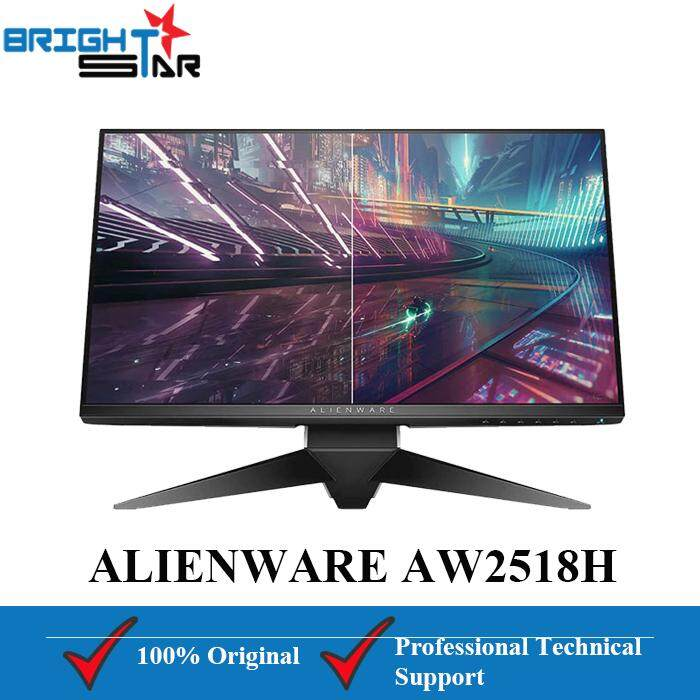 Dell Alienware AW2518H 24.5inch Gaming Monitor Malaysia