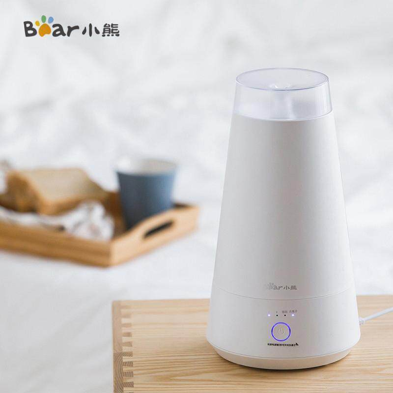 LAHOME Bear JSQ-B20H1 Air Humidifier Home Mute Air Conditioning Room Purifier Small Spray Aromatherapy 2L Singapore