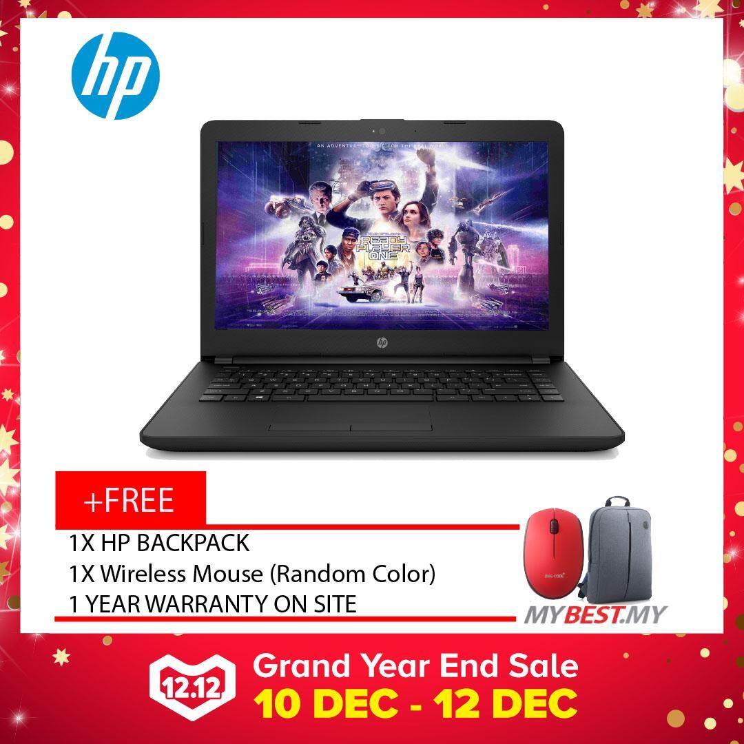 HP 14-ck0096TU/14-ck0097TU (INTEL N4000/4GB/500GB/14/NO ODD/W10/1YR) Malaysia