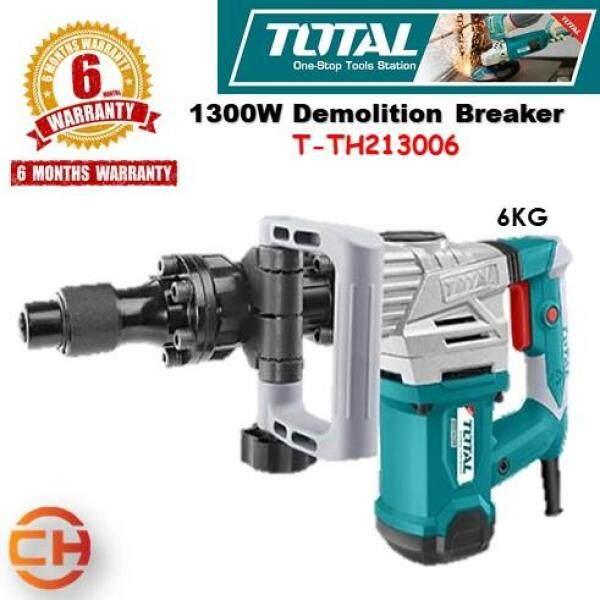 TOTAL TH213006 DEMOLITION BREAKER 1300W (SDS HEX)