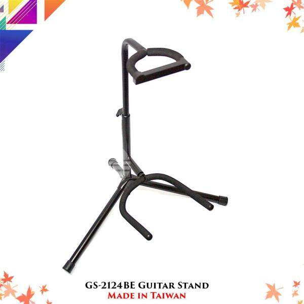 Guitar Stand (Helicon GS-2124BE Guitar Stand) Malaysia