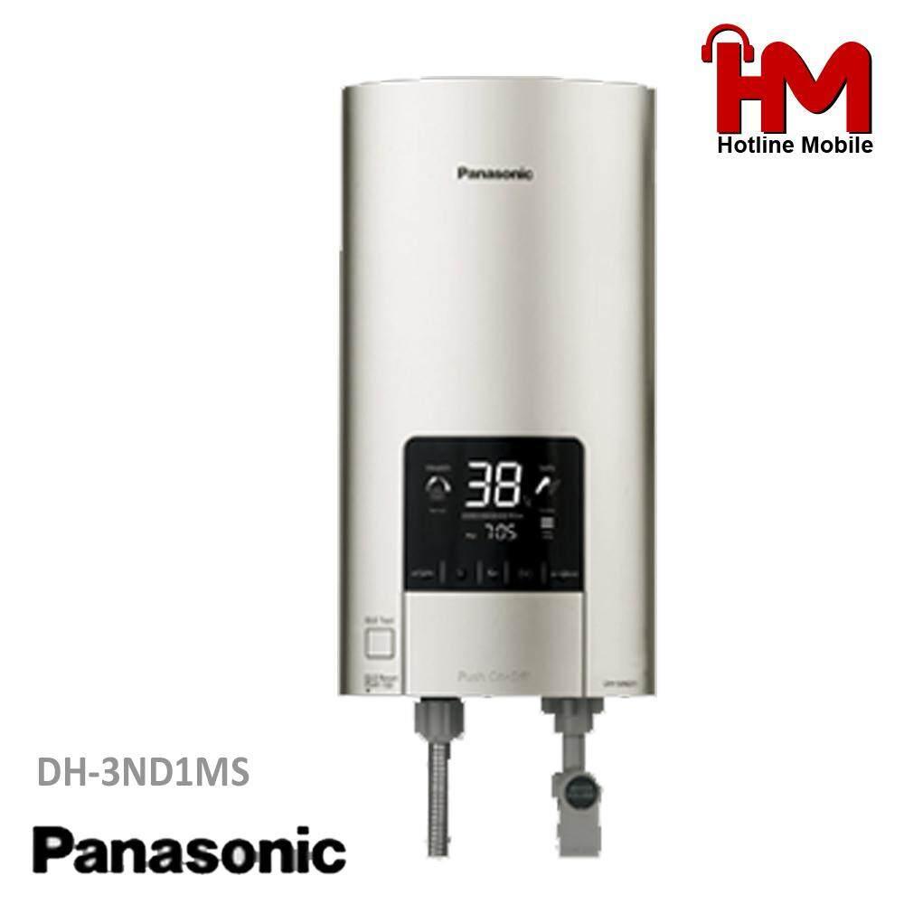 Panasonic DH-3ND1 Water Heater (Non-Jet Jump)