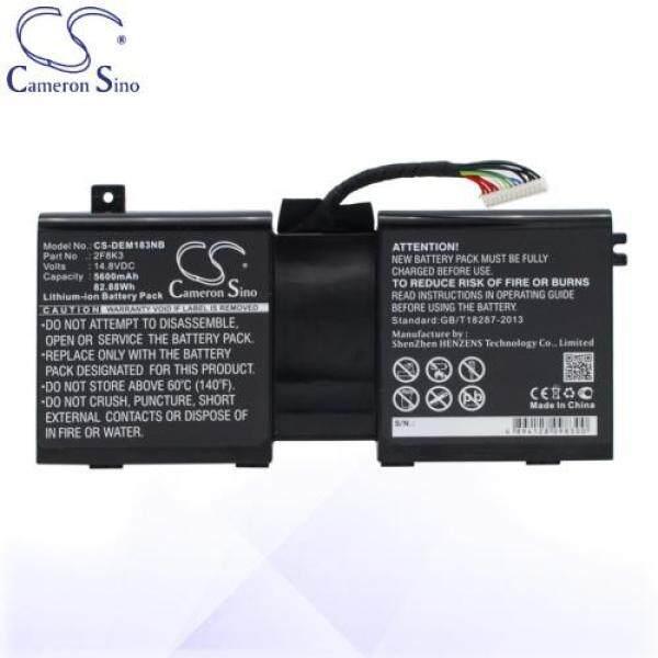 CameronSino Battery for Dell 02F8K3 / 0G33TT / 0KJ2PX / 2F8K3 / G33TT / KJ2PX Battery L-DEM183NB