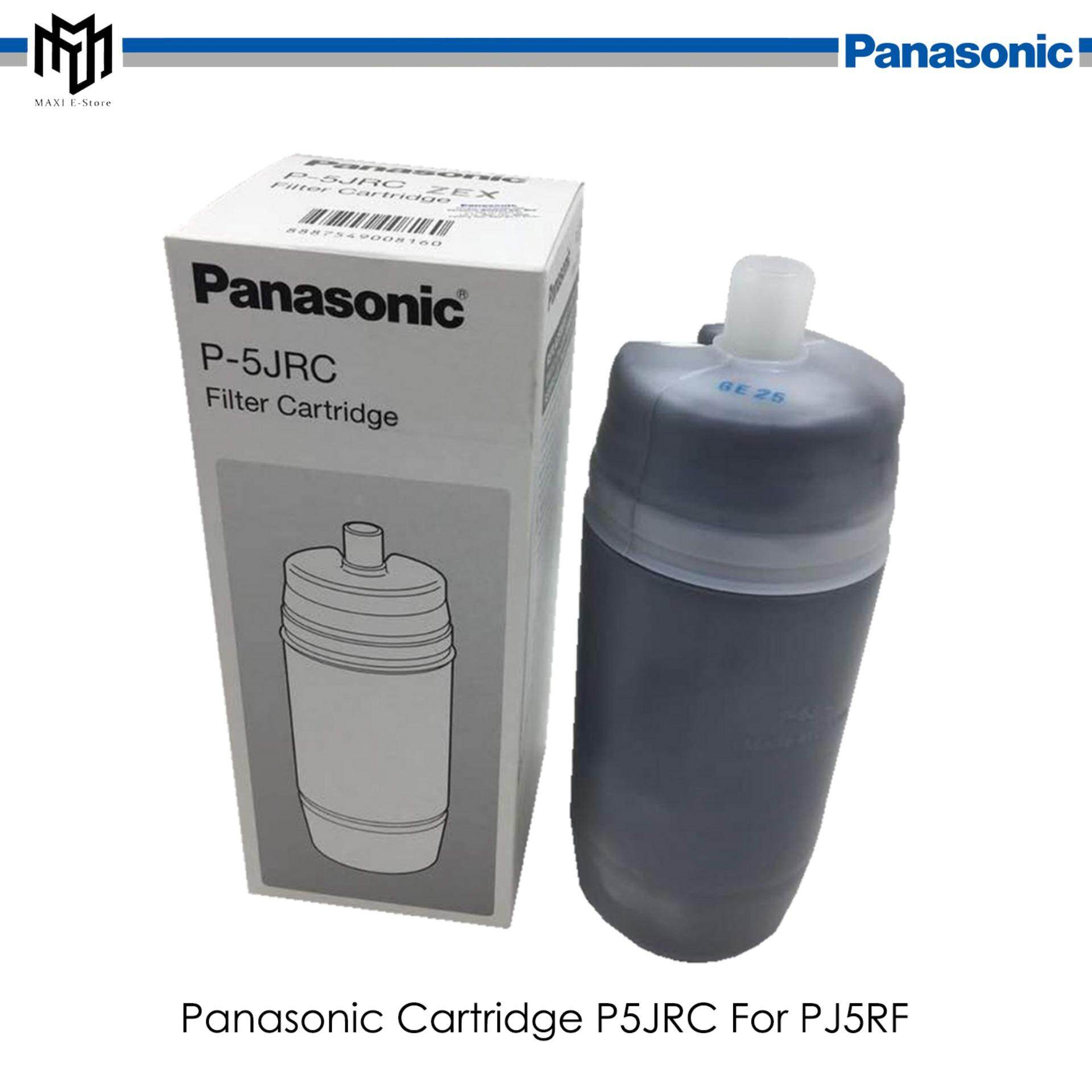Panasonic Cartridge P5jrc For Pj5rf By Maxi E-Store.