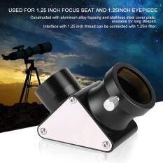 Đường chéo gương điện môi 90 độ 1.25inch cho kính viễn vọng