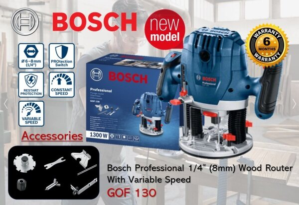Bosch GOF 130 1/4 (8mm) Professional Electric Wood Router (1300W) With Variable Speed Control