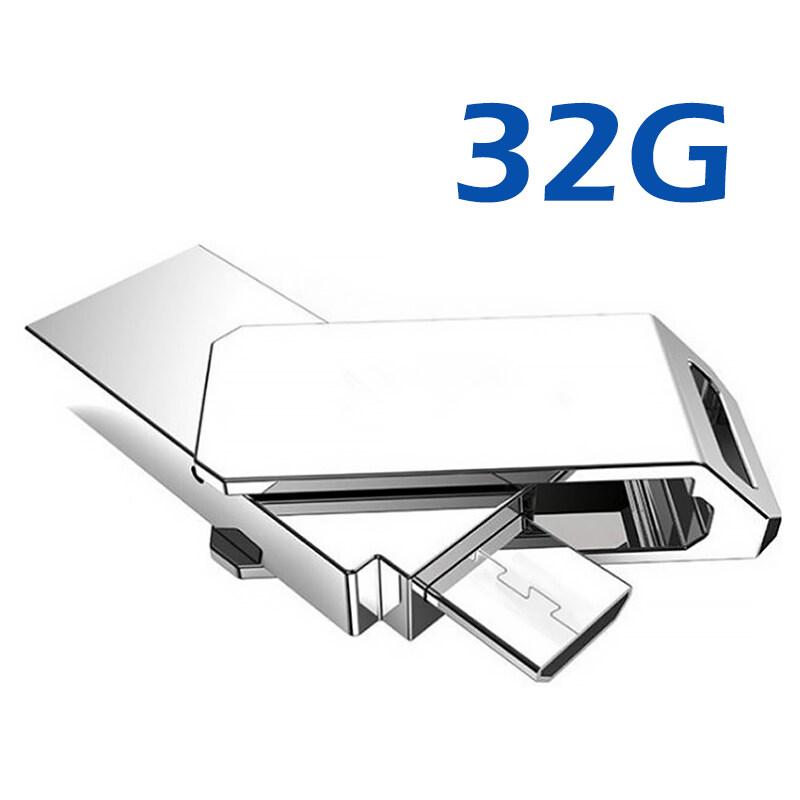 Giá 【2020 Bán Miễn Phí Vận Chuyển Cod】2 Trong 1 Kim Loại USB 2.0 Flash Drive Thẻ Nhớ Ổ Đĩa U Khóa Portatile Ổ Đĩa U