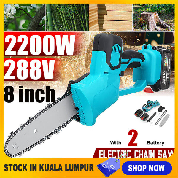 【Stock in KL】2 Battery 2200W 8 Inch Cordless Chainsaw 288V Electric Chainsaw Lithium Rechargeable Saw Wireless Saw Portable Handheld Power saw Wood Cutter Pruning Saw Multifunctional Chain Saw+ Brushless Motor+Ship From KL+1 year warranty