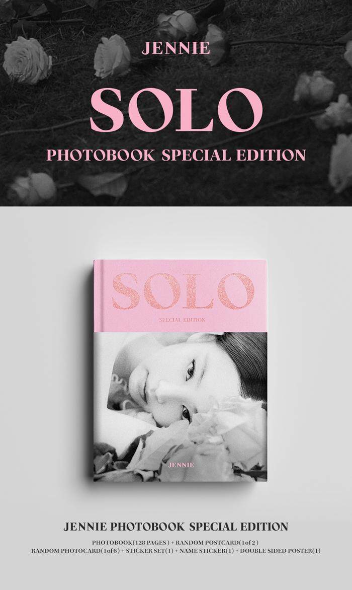JENNIE - SOLO PHOTOBOOK SPECIAL EDITION(Folded Poster)