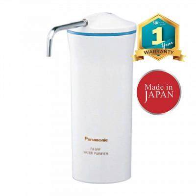 Panasonic Water Filter Pj-5rf (4.5l/min) Activated Carbon Filter By Sjk Electrical.