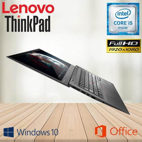 LENOVO THINKPAD X1 CARBON [CORE I5-5TH GEN/ 8GB DDR3/ 256GB SSD/ W10 PRO/  FHD/ ULTRABOOK] 1 YEAR WARRANTY [ LAPTOP ]