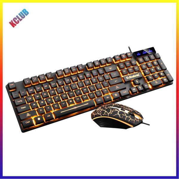 KM320 USB Wired Backlight Gaming 104 Keys Keyboard 3 Buttons Mouse Combo Set Computer Accessories Singapore