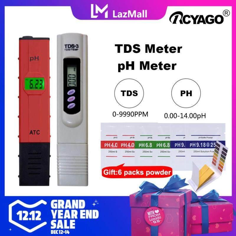 Rcyago 1 Máy Đo Độ PH + 1 Bút Đo TDS Meter Vòi Tưới Cây Bút Kiểm Tra Chất Lượng Nước