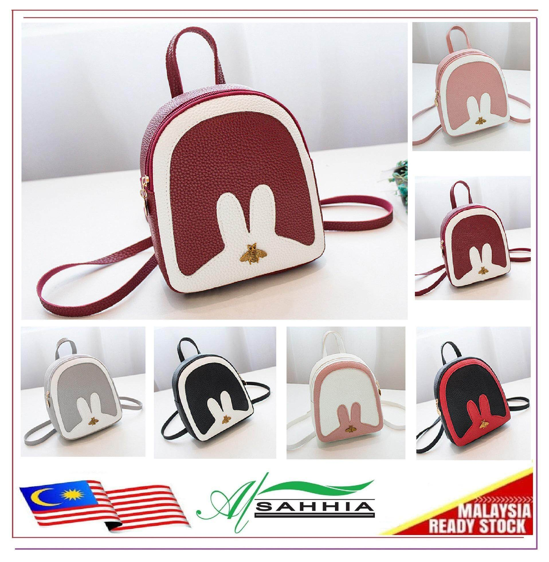 Al Sahhia Korean Mini M Rabbit Backpack Travel Casual Bag 411dba4ff2a47