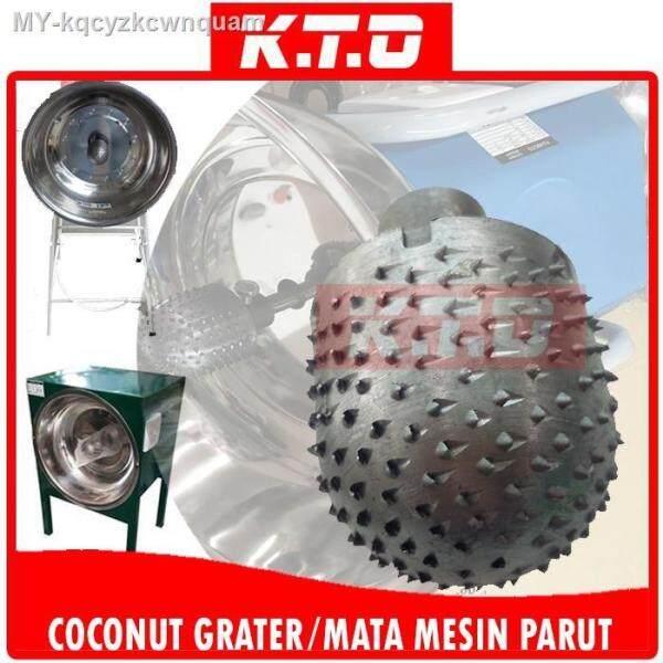 [14MM] COCONUT SCRAPER MACHINE GRINDER METAL HEAD BLADE ONLY   Mata Mesin Parut Kelapa