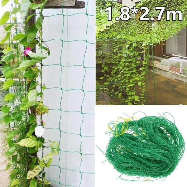 Plant Support Mesh Garden Nylon Net Vegetable Grow Fence Fruit Climbing Netting Pea Bean Vine Trellis Climbing Plant Trellis