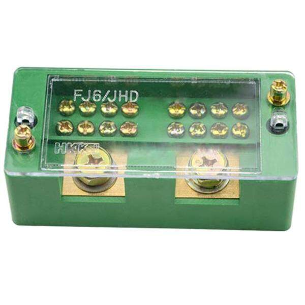 660V 30A Single Phase 2 Inlet 8 Outlet Meter Box Junction Power Distribution Terminal Block(2 Inlet 8 Outlet)