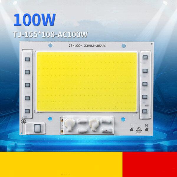 Ngôi Nhà Lớn 100W/150W/200W 220V Driverless COB LED Hạt Đèn Đèn LED Chiếu Sáng Ngoài Trời