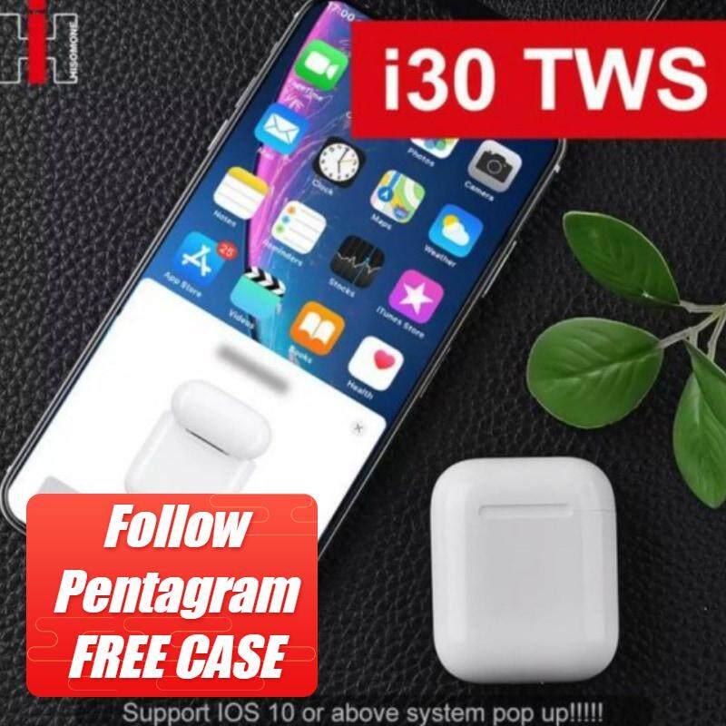 i30 TWS Wireless Bluetooth 5 0 Earphone 6D Super Bass 【Follow Get Free Case】