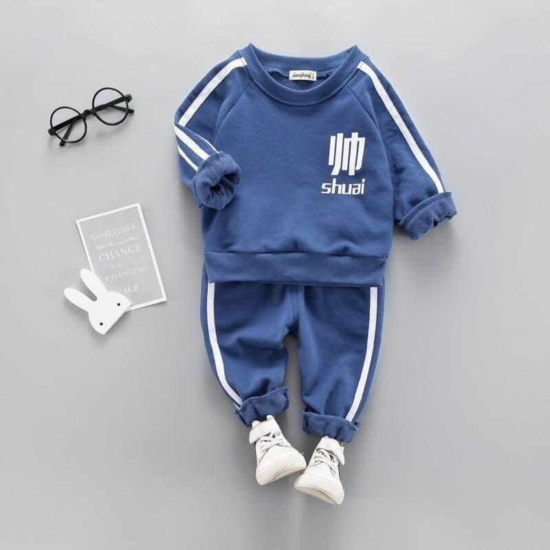Mùa xuân và Mùa Thu 2019 Mới Kids'Clothes Bé Trai Baobao Trẻ Em Cần Mengshuai Áo Khoác Thể Thao 123 năm Thể Thao Kidsuit