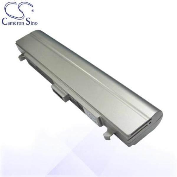 CameronSino Battery for Asus 90-n8v1b3100 / 90-N8V1B4100 / 90-n8v1b4200 Battery Silver L-AUS5HD