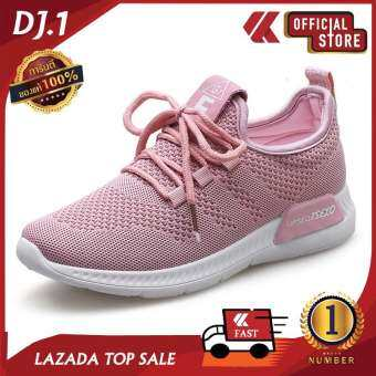 Danji รองเท้าผู้หญิงรองเท้าผ้าใบสีขาวแพลตฟอร์มฝึกอบรมผู้หญิงรองเท้าลำลองสตรีรองเท้าตะกร้า