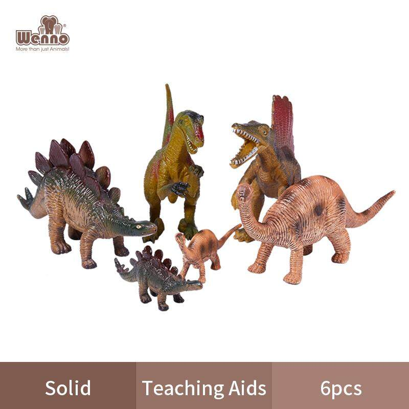 National Geographic Authorization Simulation Jurassic Tyrannosaurus Rex Dinosaur Model Toy Set By Super Matche.