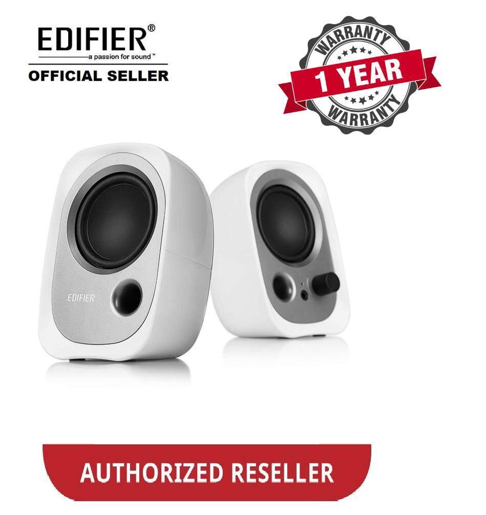 Edifier R12U Active USB Powered Speakers Malaysia