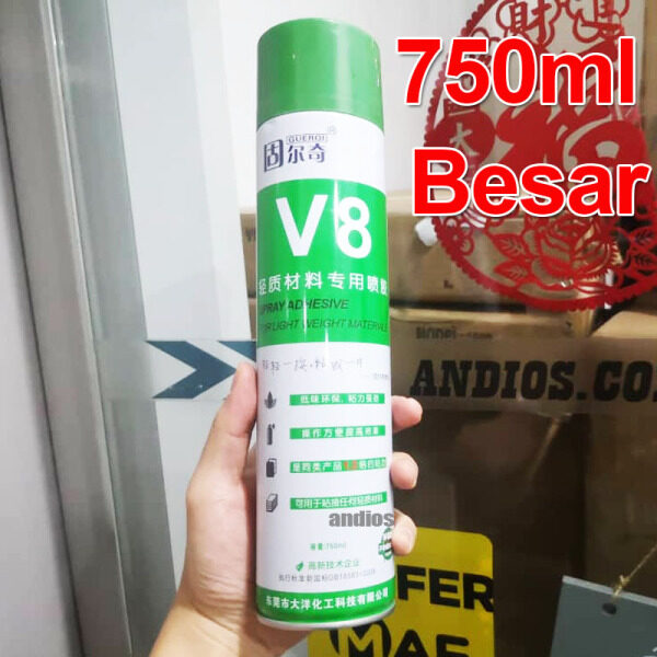 V8 Spray Adhesive Glue Gam Pelekat Pemyembur Sembur Soundproof Foam Tape Glues Panel Studio Dinding Wall