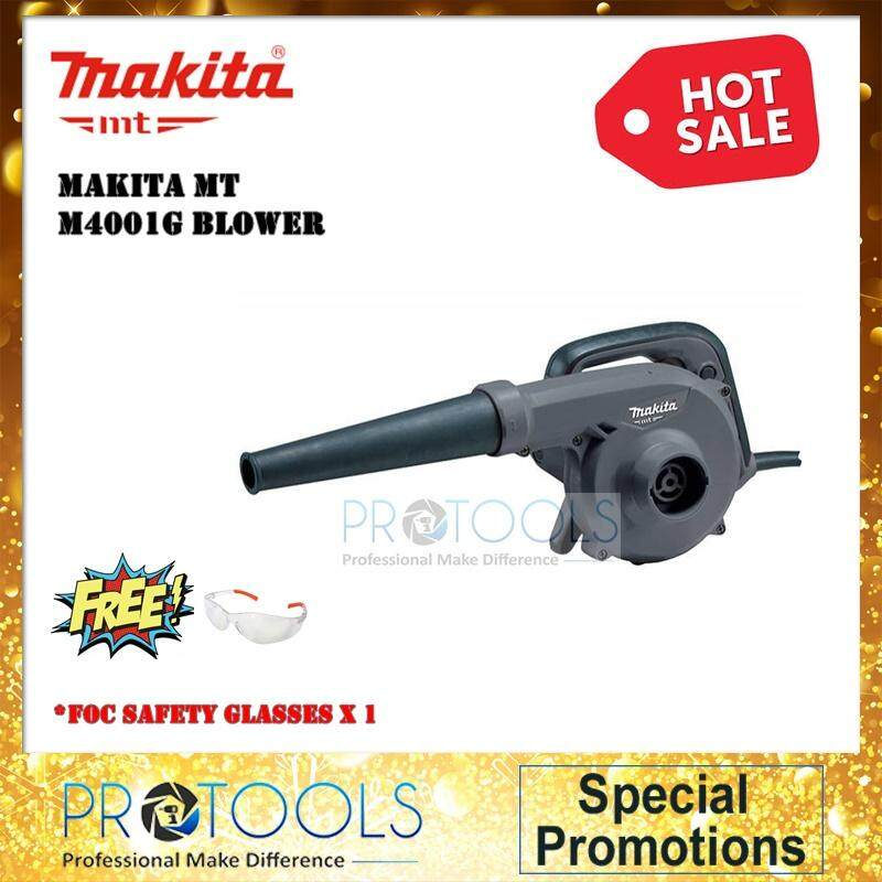 MAKITA MT M4001G BLOWER FOC SAFETY GLASSES ( 1 YEAR WARRANTY)