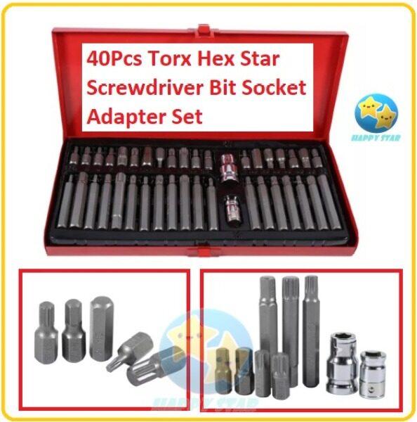 Ready Stock 40Pcs Torx Hex Star Screwdriver Bit Socket Adapter Set Hex Spline Torx and BitS Holder DIY TOOL TOOLS