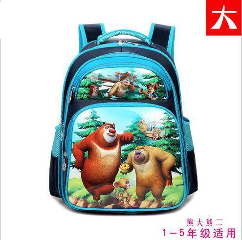 09e6e5ea85 Sophia School bag bags Men And Women Children 1-5 Grade girl women Children  Backpack