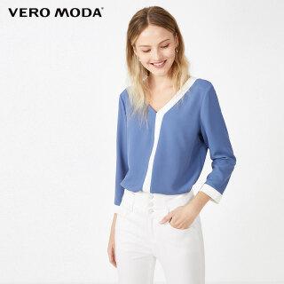 Vero Moda Áo Voan Nối Cổ Chữ V Cho Nữ, 320158513 thumbnail