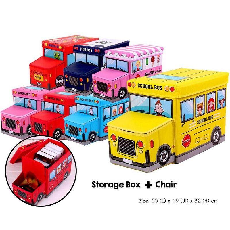 Multipurpose Vehicle Toy Storage Box Cabinets By 168 Concept Trading.