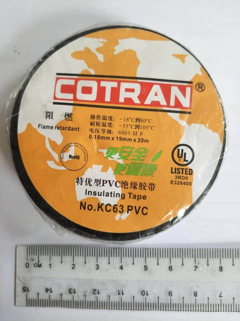 Cotran Insulating Tape