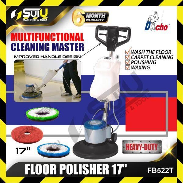 DACHO FB522T 17 Industrial Multi Function Floor Polisher Polish Machine
