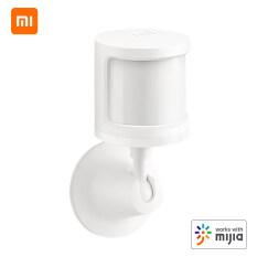 Cảm Biến Cơ Thể Người Xiaomi 2 Ánh Sáng Không Dây Cảm Biến Cường Độ & Cảm Biến Chuyển Động Với Chủ, Kit Nhà Thông Minh Hoạt Động Với Cổng BT/Lưới BT Gateway RTCGQ02LM