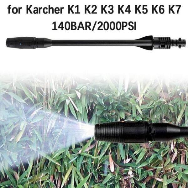 Máy Rửa Áp Lực Cao Vòi Phun Xe Máy Bay Phản Lực Lance Cho Karcher K1 K2 K3 K4 K5 K6 K7