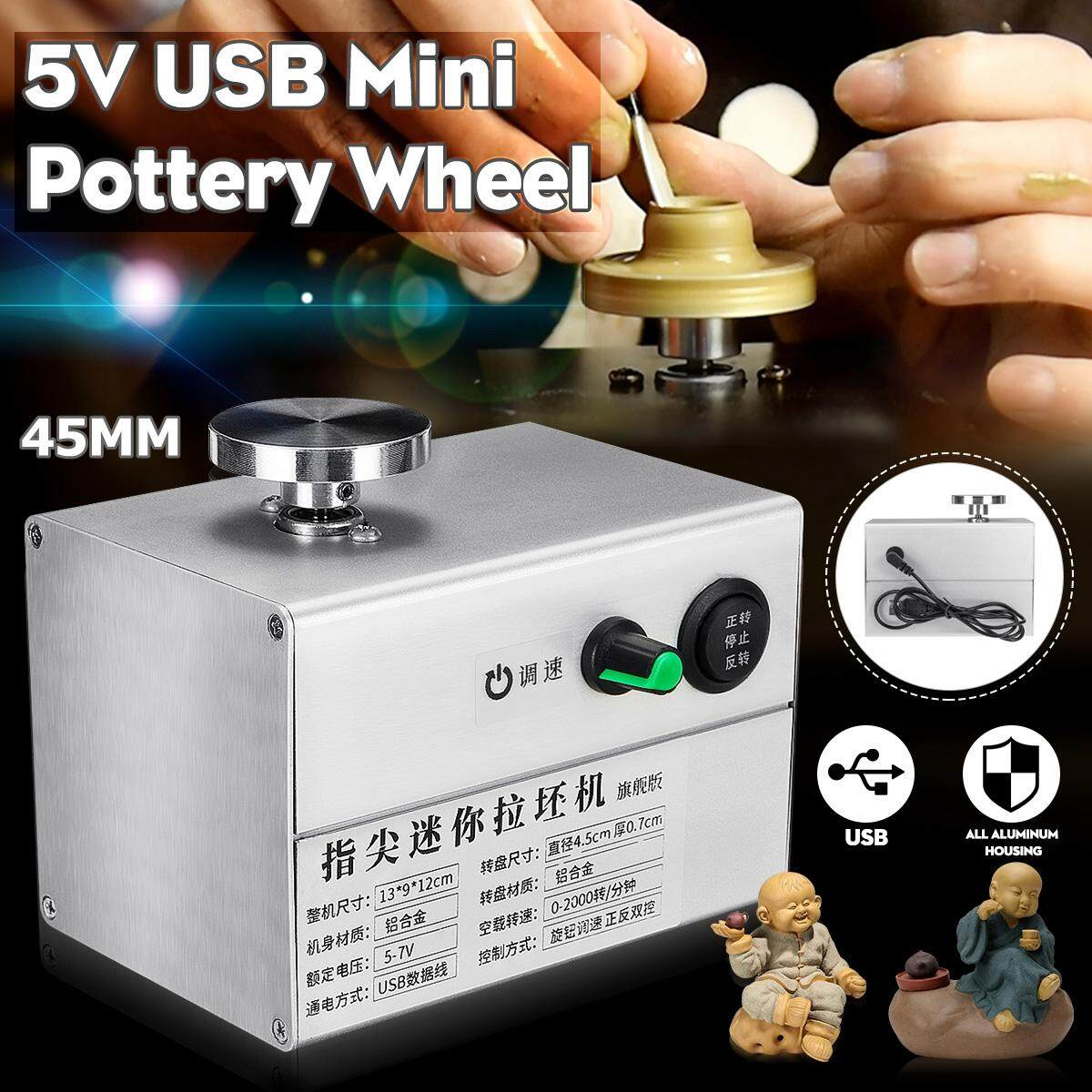 Mini Electric Pottery Wheel DIY Ceramic Work Clay Art Craft Production Machine