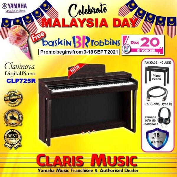 CLARIS MUSIC YAMAHA CLAVINOVA DIGITAL PIANO-NEW UNIT! (MODEL: CLP 725R / CLP725 R / CLP725R / CLP725 / CLP725 ROSEWOOD ) -R Malaysia
